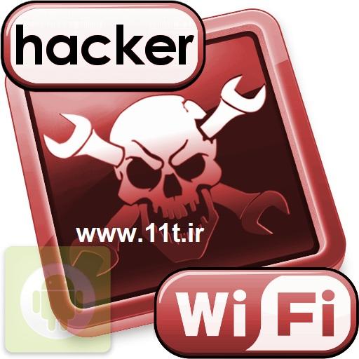دانلود نرم افزار رمز شکن مودمهای وای فای دراندروید Wifi Unlocker 2.2
