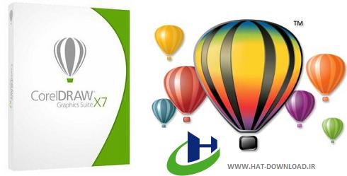 نرم افزار کورل دراو - CorelDRAW Graphics Suite X7 v17