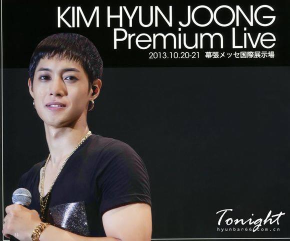 Kim Hyun Joong Tonight Premium Live Photobook 131021