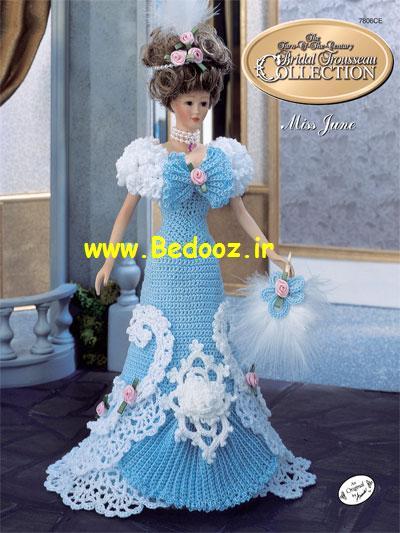 اموزش بافت لباس باربی با قلاب مدلهای لباس متنوع بافت و فانتزی (سری اول – ۲۱ مدل ...