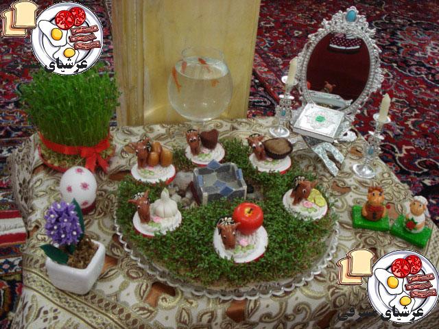 هفت سین با ماکارونی پستهای بروز شده در اینستاگرام - عرشیای مشرقی