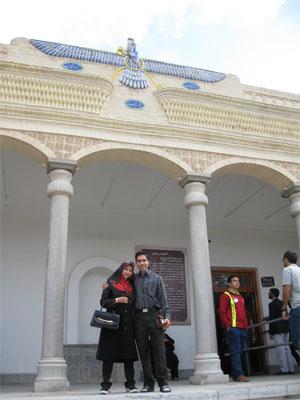 آتشکده زرتشتیان یزد ( نوروز 1394 )