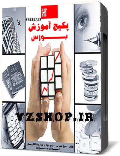 http://s4.picofile.com/file/8181191918/borscd.jpg