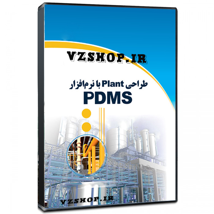 http://s4.picofile.com/file/8181222126/PDMS_CD.jpg