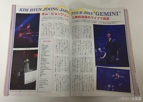 Korean TV Drama Magazine Vol.66 in 2015.04.06