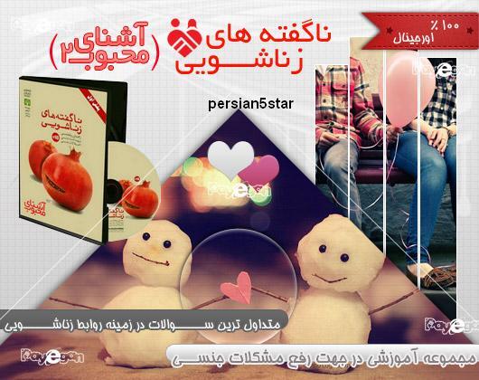 http://s4.picofile.com/file/8181314450/AMzanashoii_1.jpg