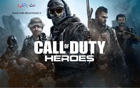 بازی ندای وظیفه (برای اندروید) - Call of Duty Heroes 1.4.0 Android
