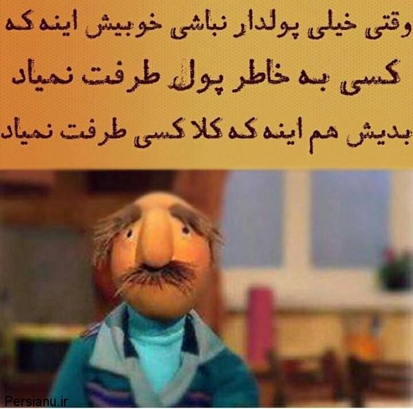 barnameh_kolah_ghermezi.jpg