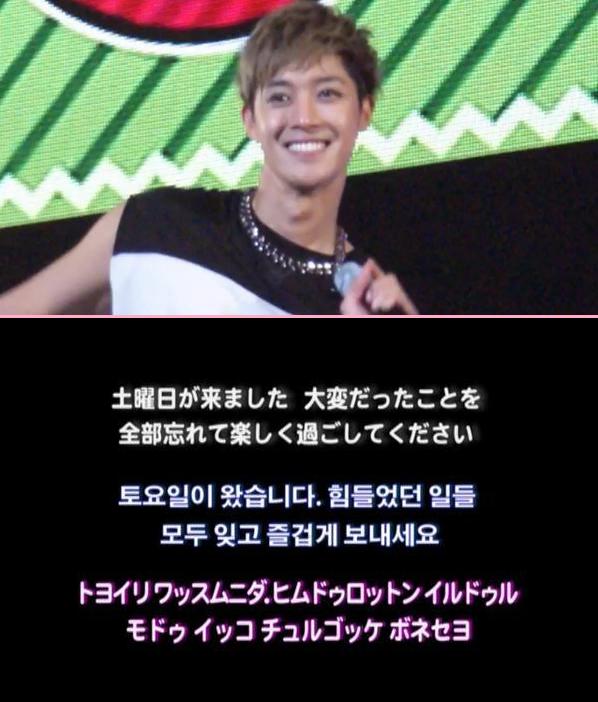 Kim Hyun Joong Japan Mobile Site Update 2015.4.8
