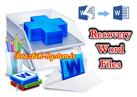آموزش بازیابی و ریکاوری فایل آفیس و صفحات از دست رفته در Word