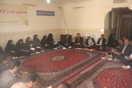 نشست با مدیران مدارس در راستای یادواره شهداء قهدریجان