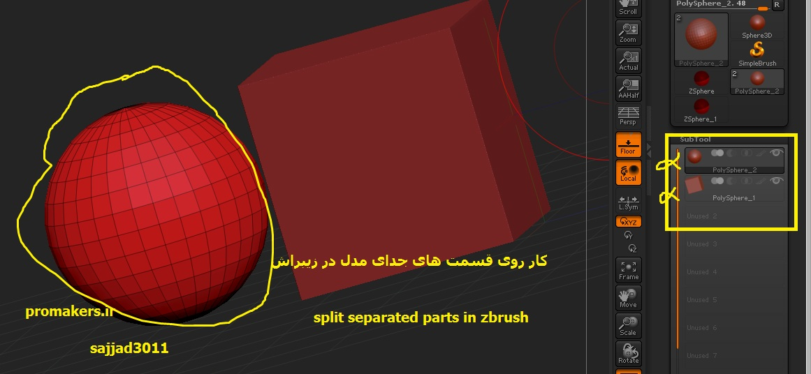 http://s4.picofile.com/file/8182172050/split_parts_zbrush.jpg