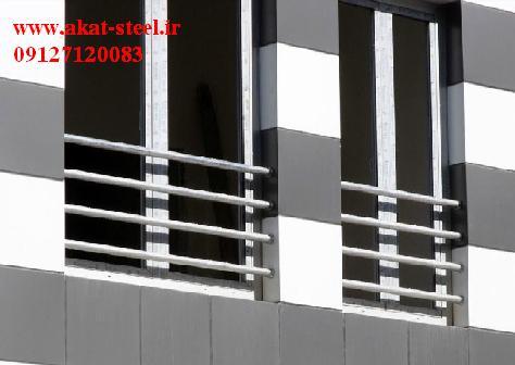 حفاظ استیل افقی پنجره