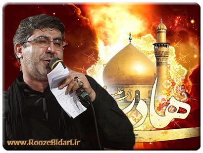 مداحی شهادت امام هادی(ع) حاج محمدرضا طاهری