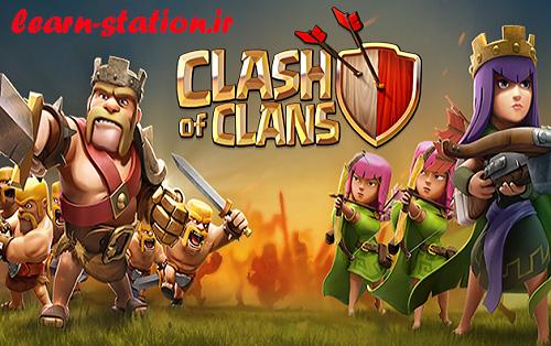 آیا هک بازی Clash of Clans امکان پذیر است؟!