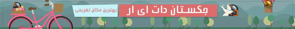 عنوان وبلاگ شما