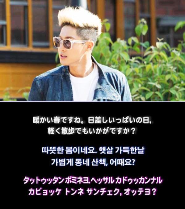 [Photo] Kim Hyun Joong - Japan Mobile Site Update [15.04.15]