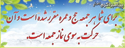 Image result for نماز و ترک غیبت