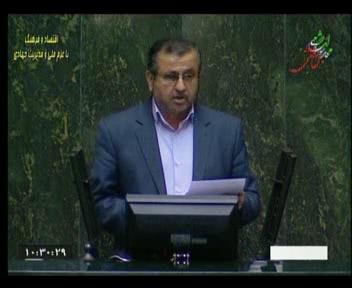 نطق پیش از دستور شریعت نژاد در مجلس شورای اسلامی