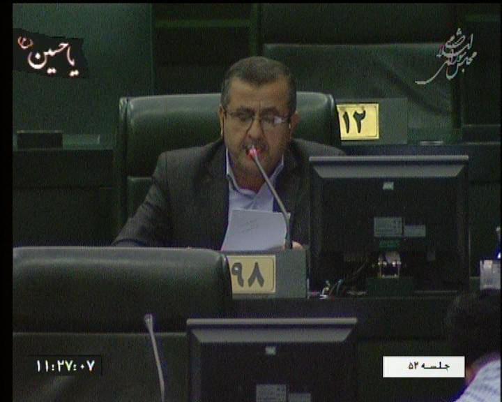 تذکر شریعت نژاد در مجلس شورای اسلامی