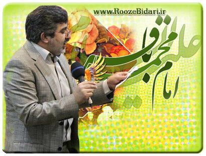 مولودی ولادت امام محمد باقر(ع) - محمدرضا طاهری