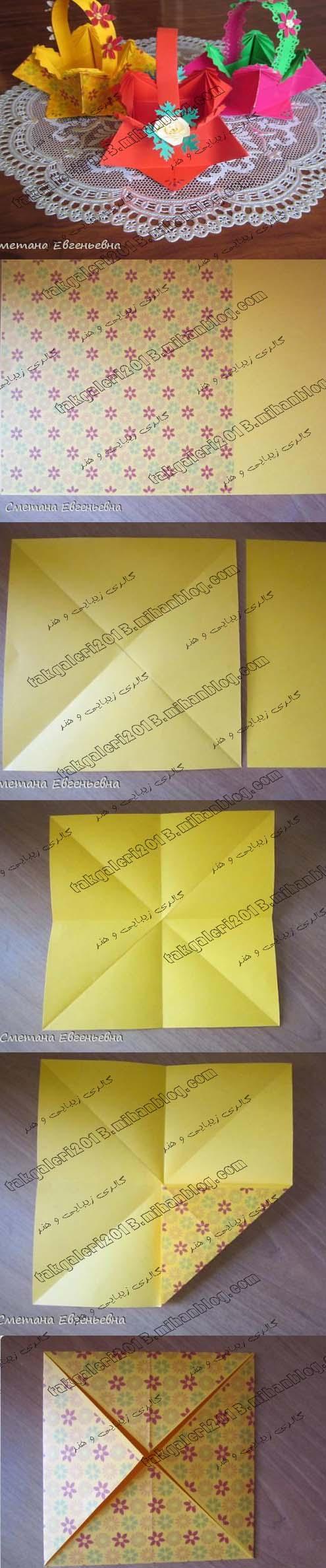 http://s4.picofile.com/file/8183540068/%DA%A9%D8%A7%D8%B1%D8%AF%D8%B3%D8%AA%DB%8C_1_.jpg