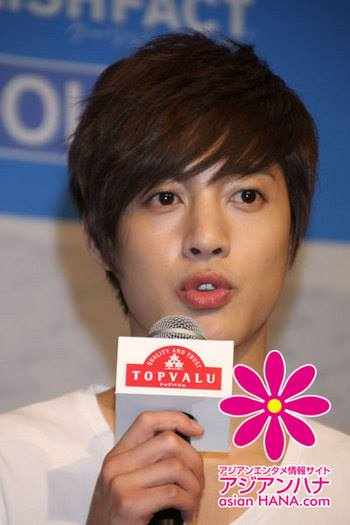 [Media photo] Aeon Coolish Fact Press Con [120314]