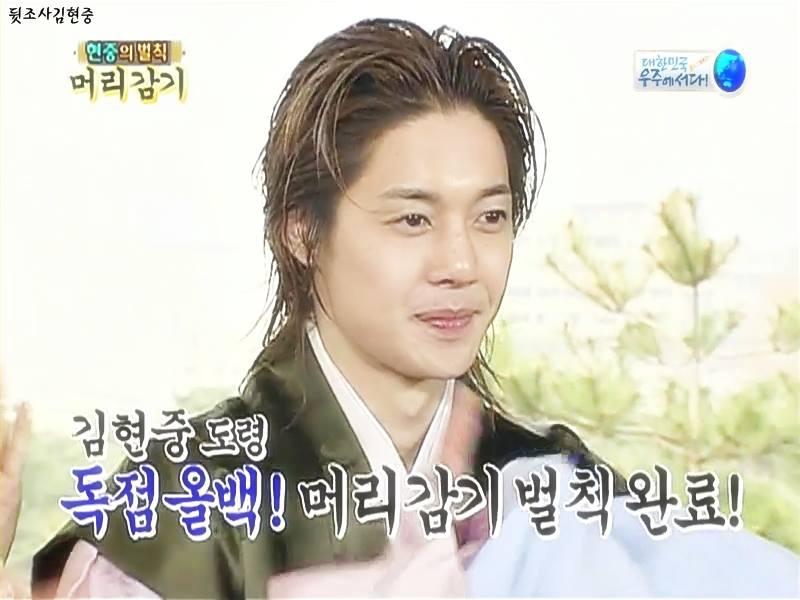 KHJ in Hanbok 2008 ~TV Guesting