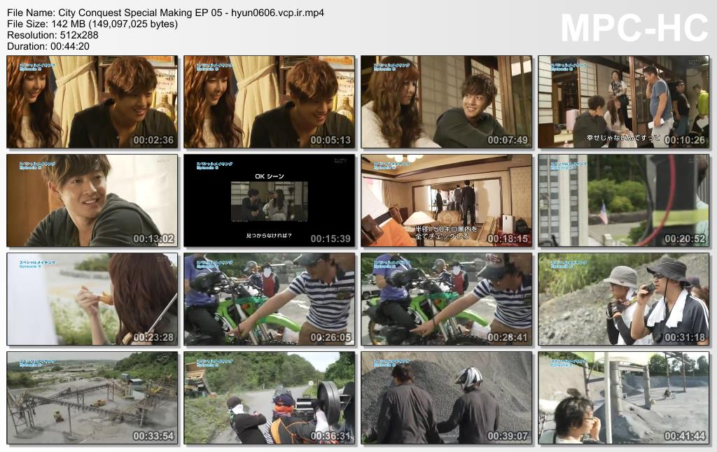 Kim Hyun Joong Сity Сonquest DATV Special Making EP 05