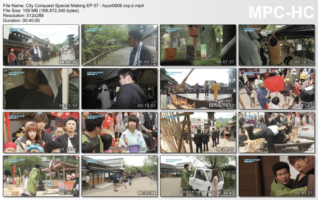 Kim Hyun Joong Сity Сonquest DATV Special Making EP 07