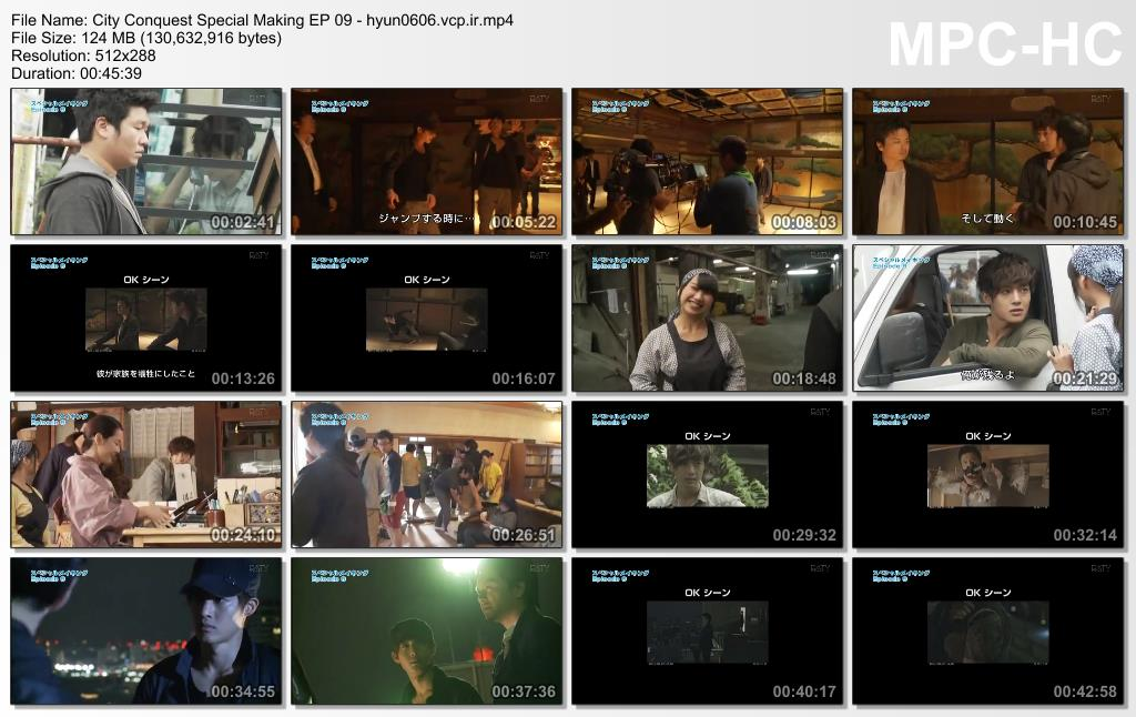 Kim Hyun Joong Сity Сonquest DATV Special Making EP 09