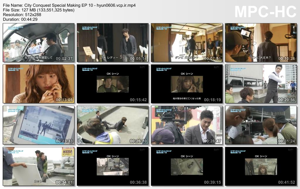 Kim Hyun Joong Сity Сonquest DATV Special Making EP 10