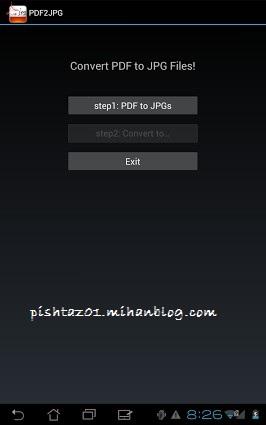 دانلود نرم افزار تبدیل پی دی اف به عکس در اندروید