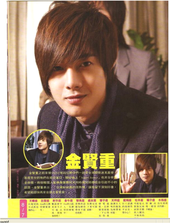 HJ @ MTV Interview in Taiwan 2009