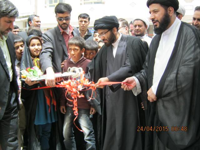 جامعة القرآن وردنجان