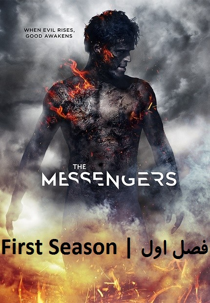 http://s4.picofile.com/file/8184605550/The_Messengers_%D9%8F01.jpg