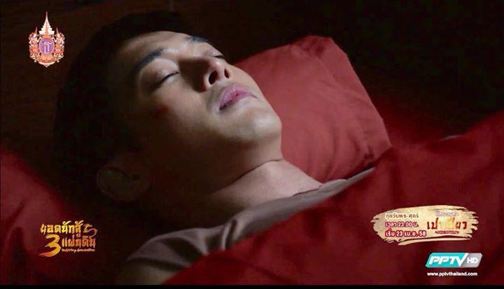 Good Night My Dear Henecias