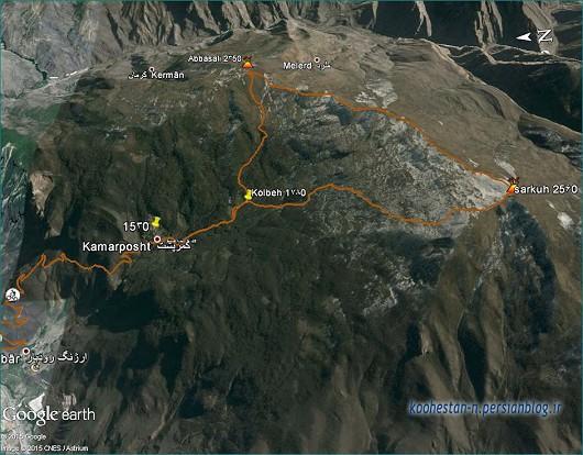 مسیر قله سرکوه - قله عباسعلی