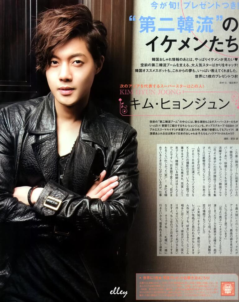 Kim Hyun Joong in Japan Spring Magazine