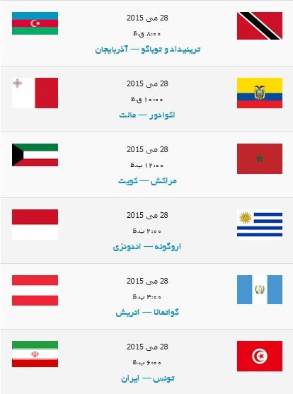 مسابقات توسعه جهانی واترپلو تهران+ مسابقات واترپلو فینا ترافی