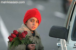 عکس پسر گلفروش