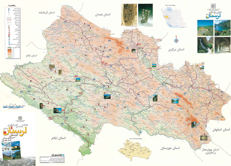 نقشه گردشگری استان لرستان