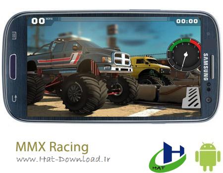 MMX Racing v1.11.7101 بازی ماشین سواری MMX Racing v1.11.7101 مخصوص اندروید