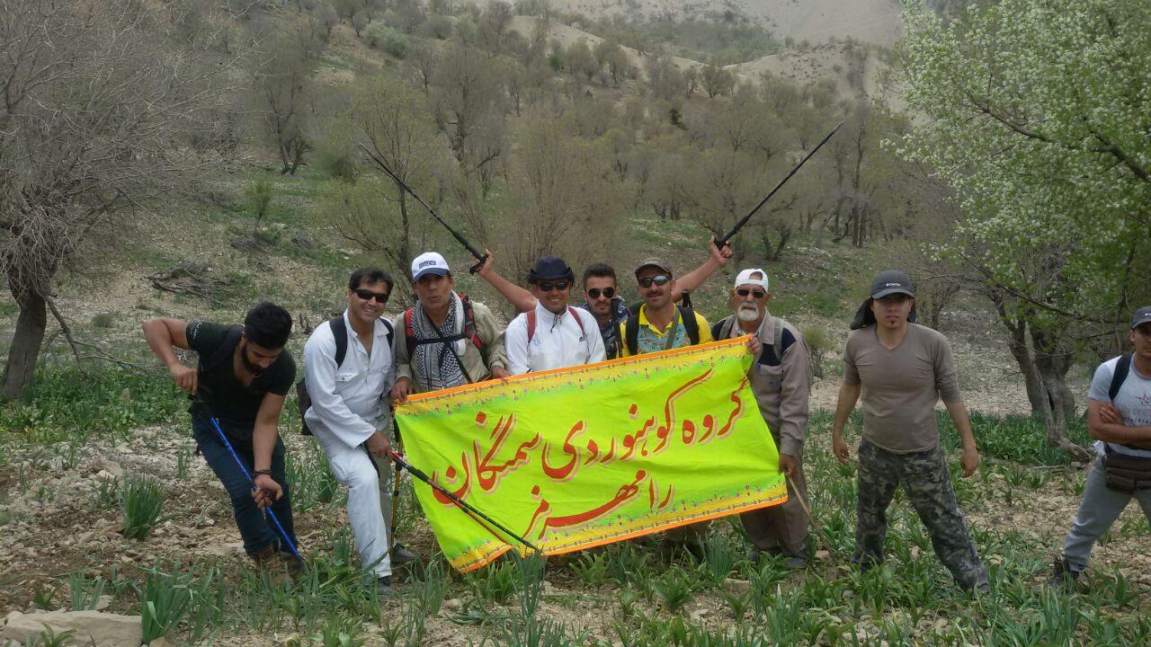 گروه کوهنوردی سمنگان
