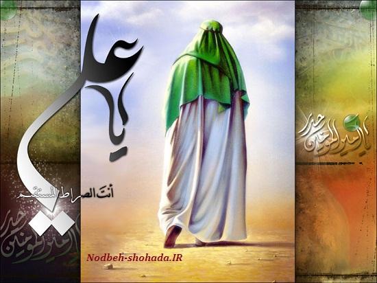 کد آهنگ پیشواز همراه اول ولادت امام علی (ع) . دعای ندبه مراغه