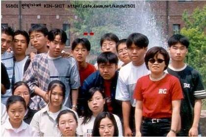 Past Class Photo of Kim Hyun Joong