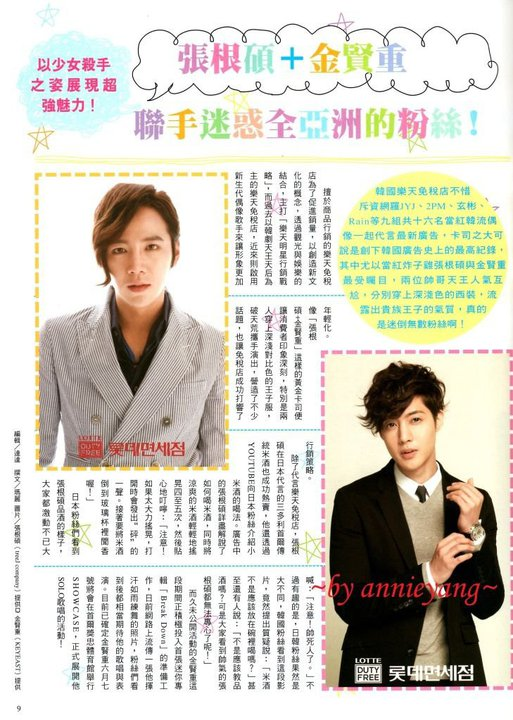 Kim Hyun Joong - Color Magazine June 2011 Issue