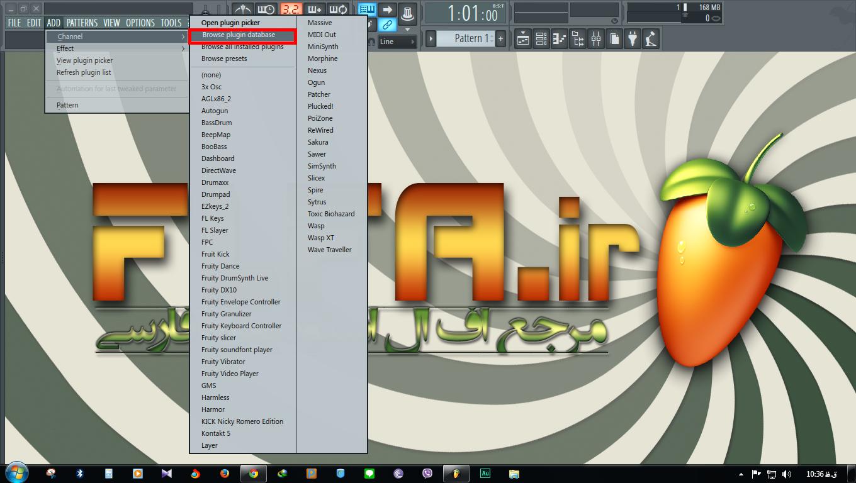 FLFA 1  حذف vst از plugin database