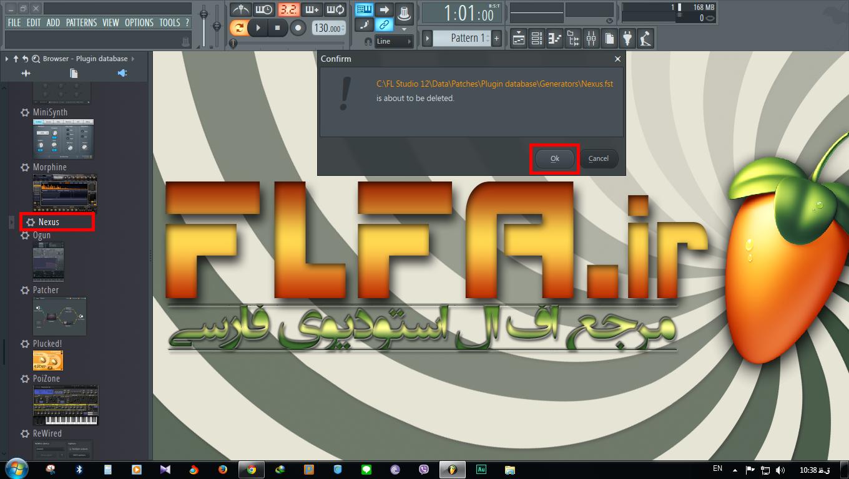 FLFA 3  حذف vst از plugin database