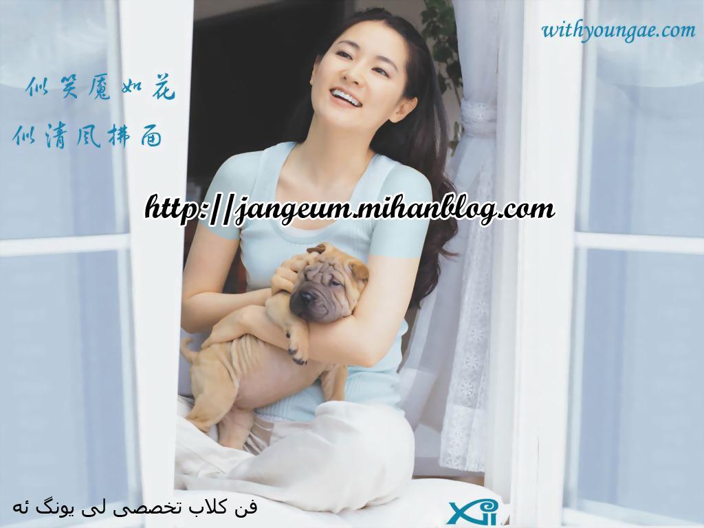 http://s4.picofile.com/file/8186515600/Wallpaper_6.JPG